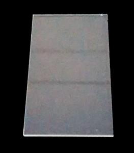 A clean glass microscope slide.