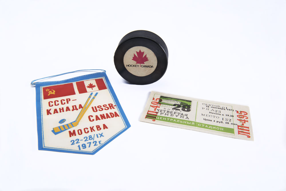 Souvenir banner, game ticket and puck from the 1972 Summit Series. Canadian Museum of History