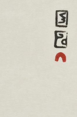 Spirit with Symbols