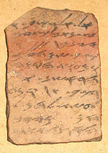 New Date for that St John s Fragment Rylands Library Papyrus P52