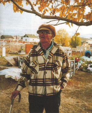 William Vittrekwa